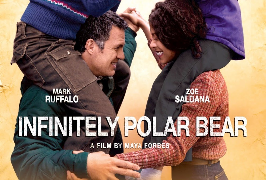 infinitely_polar_bear_ver2_xlg