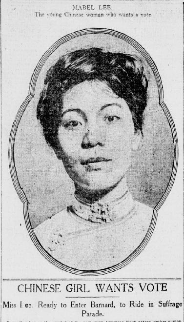 Mabel Ping-Hua Lee